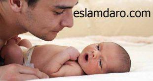 نازایی از ناحیه مردان در طب اسلامی