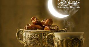 تغذیه ماه مبارک رمضان